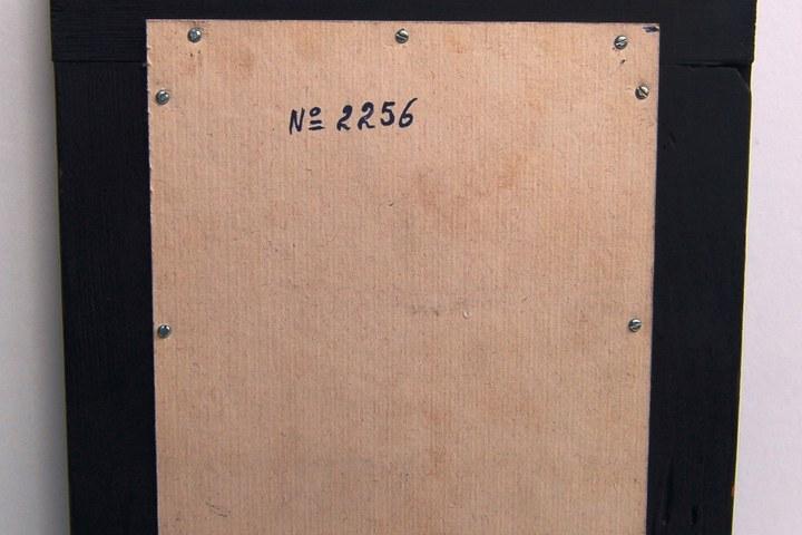 2256-5.jpg