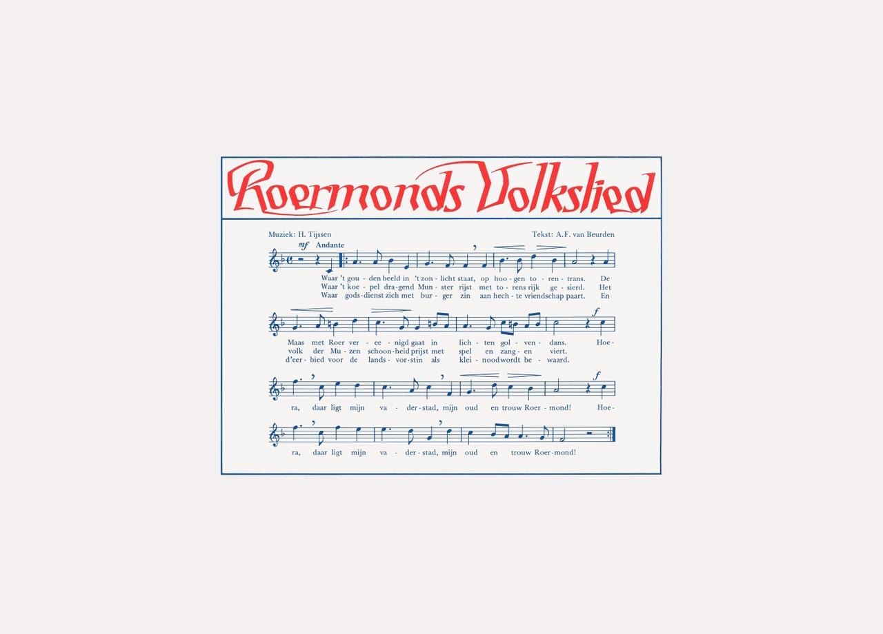 Roermonds Volkslied1.jpg